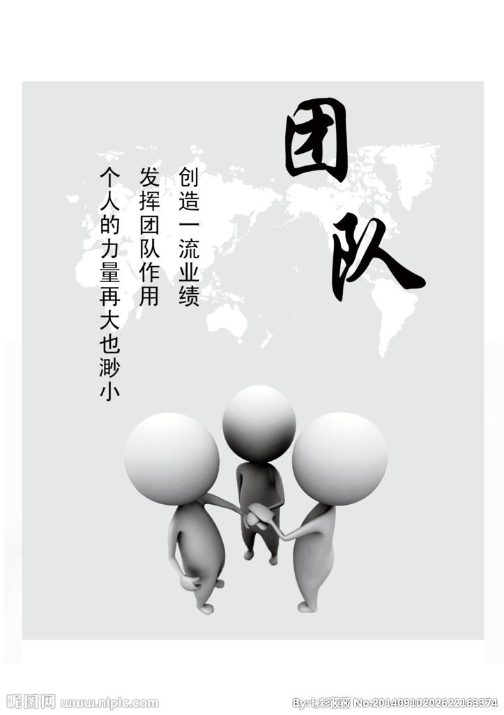 加入团队 - 重庆浒狮科技有限公司